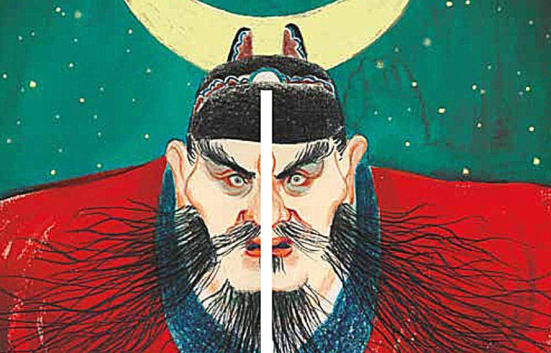 Il·lustració de la portada del llibre de Jordi Cussà El primer emperador i la reina Lluna.